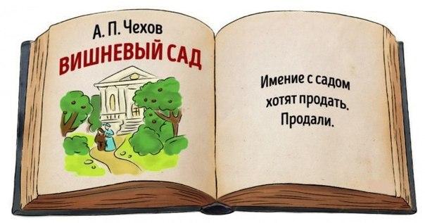 Для тех, кому читать некогда, кратко...