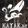 kayak.by