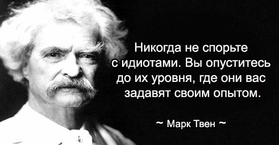 """Набсовет """"Укрнафты"""" избрал трех новых членов правления - Цензор.НЕТ 4505"""
