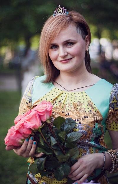 Ирина Тулисова, 18 июня , Кемерово, id136291043