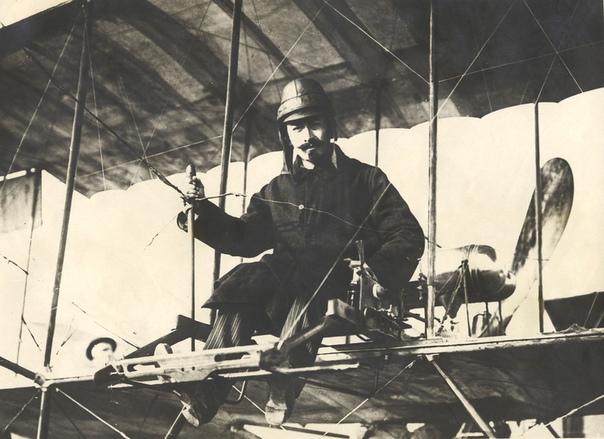 НА ЧЁМ ЛЕТАЛИ САМОЛЁТЫ Говоря об авиационных топливах, нельзя не вспомнить о Россинском Борисе Илиодоровиче (9 мая 1884 года 23 марта 1977 года) - ученике Н.Е. Жуковского; первом в России