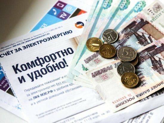 В России с 1 июля вырастут тарифы на услуги ЖКХ — в среднем на 4%