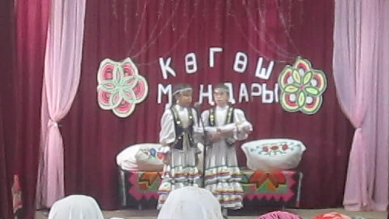 БӘПЕС Автор Фәүзиә Ҡотлогилдина, һөйләйҙәр Алина Мөхәмәтйәрова һәм Катя Семенова