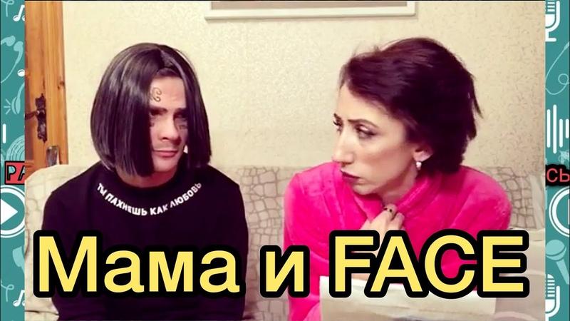 Лучшие Инста Вайны Выпуск 78 Андрей Борисов и Лилия Абрамова FACE