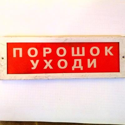 Иван Гуляев, Челябинск, id86690181
