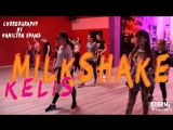 ALL GROUP | JAZZ FUNK (level.2) | Kelis -