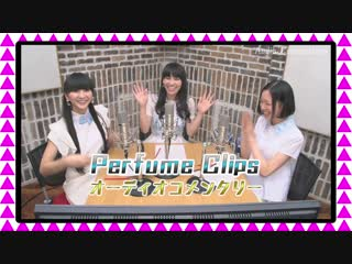 Perfume Clips Audio Commentary [2014.02.12]