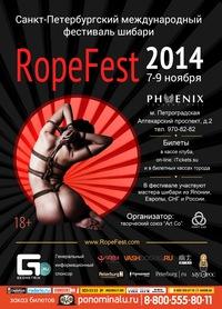 RopeFest : фестиваль шибари : 7-9 ноября 2014