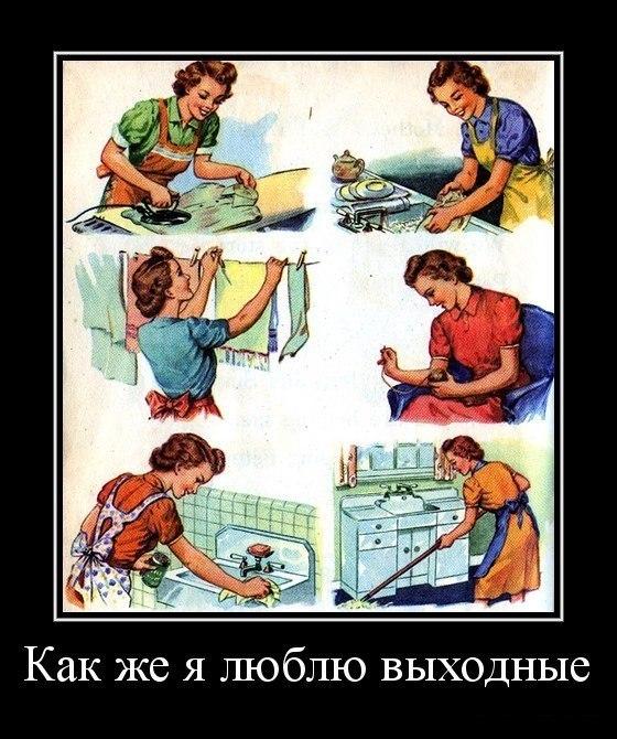 Чувствую, скоро работа на дому для девушек в декрете отождествляют два