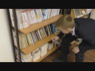 Случай в библиотеке