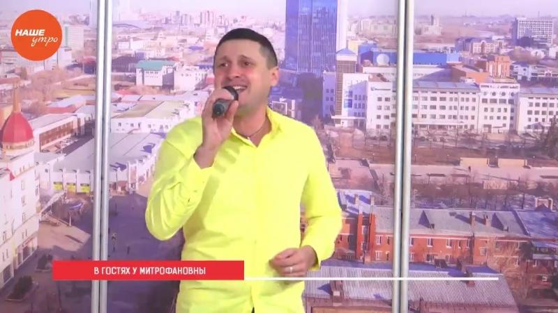 Дуэт МаМа Наше утро на ОТВ
