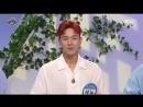 [VK][10.09.18] Shownu, Minhyuk for MBC Section TV