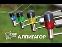 Механические сигнализаторы поклёвки свингеры