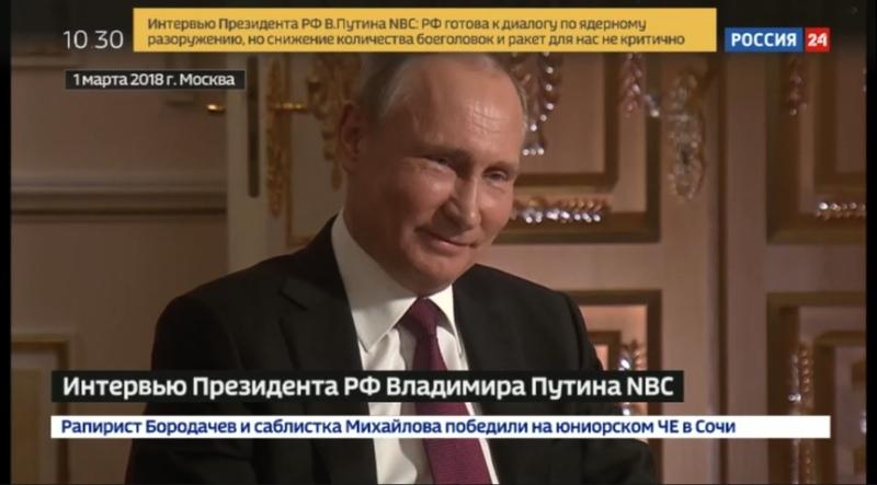 Новости на Россия 24 • Путин прокомментировал фото, где он скачет на медведе