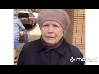 Бабка про коронавирус и самоизоляцию! Прикол ржака