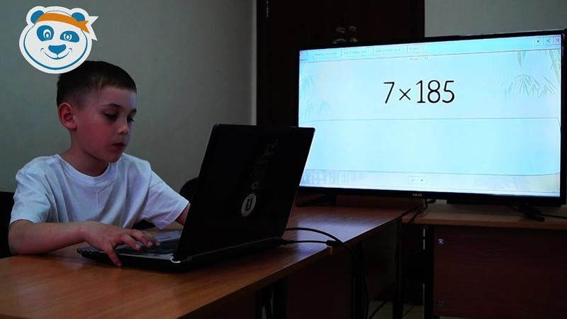 Парень только закончил 1 класс а уже умножает 3 х значные