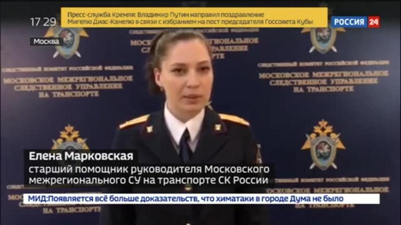 Россия 24 - Дело банды омоновцев: грабителям грозит до 15 лет лишения свободы - Россия 24