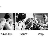 Миша Цукрий, 14 августа 1979, Киев, id181884604