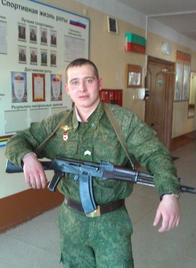 Александр Хоботов, 27 апреля , Чита, id105775208