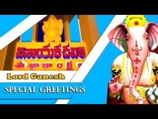 Special Greetings | Ganesh Chaturthi | 2014 greetings | Lord Ganesh special greetings