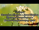 Святкова Великодня Літургія в Храмі Покрови Пресвятої Богородиці та в Свято Благовіщенському храмі