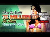 GTA 5 LEVEL UP FAST RP FARM 75 MILLION RP AN HOUR - MASSIVE RP GLITCH (GTA V) AFTER 1.08