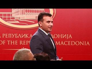 Республика Македония переименована в Северную Македонию…