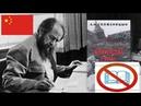 Распространение и хранение книг Солженицына стало преступлением