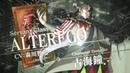 Fate/Grand Order 2 New Servant PV4 - Alter Ego - English Subbed