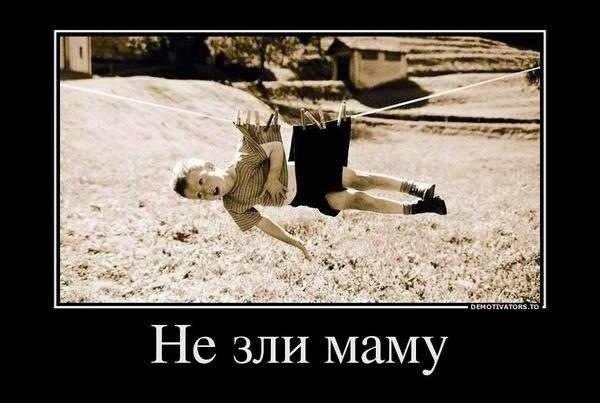 http://cs323120.userapi.com/v323120419/3da8/-tag_gTuBsQ.jpg