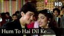 Hum To Hai Dil Ke Love Love Love Amir Khan Juhi Chavla Bappi Lahiri