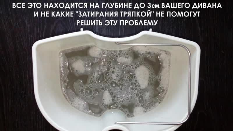Выездная химчистка мягкой мебели г. Прокопьевск,Киселевск