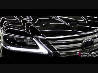 Lexus LX 450 под керамикой Ceramic Pro