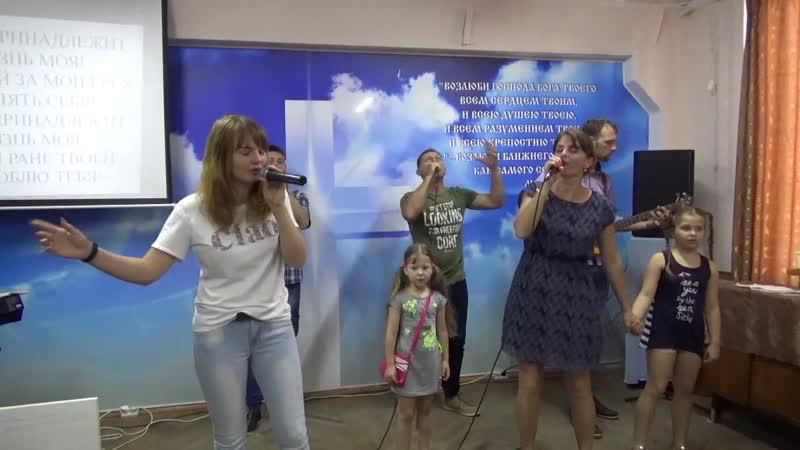 Прославление 16 06 2019 ведет Бережная Виктория