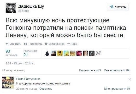 За подготовку плана расстрела активистов на Майдане арестовано 4 офицера СБУ, - Наливайченко - Цензор.НЕТ 7346