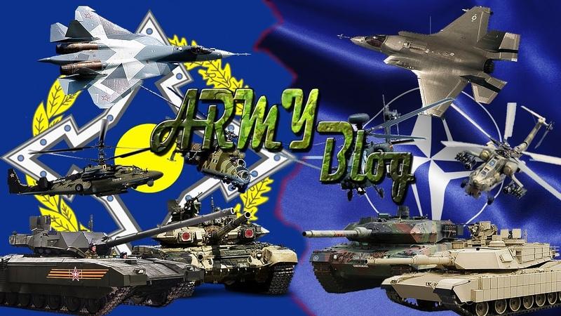 ☢ NATO vs ОДКБ ☢ Армия России ★ US military force ★ Вооружённые силы Казахстана, Беларуси и США