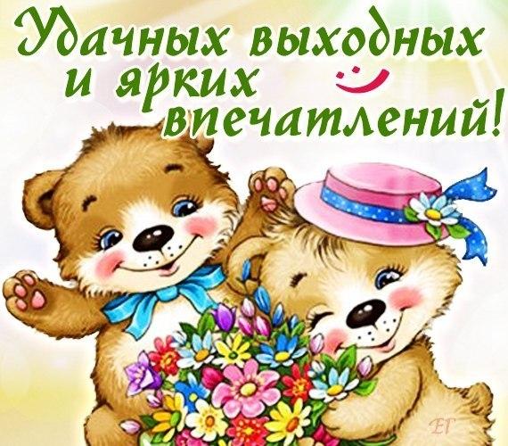 http://cs408428.vk.me/v408428966/1a7/knEWAH3FXlI.jpg