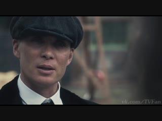 Томас Шелби и Аберама Голд - сделка! Сериал Острые козырьки / Peaky Blinders