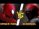 Кто кого? 57 Человек-Паук (Marvel) vs Дэдпул (Marvel)