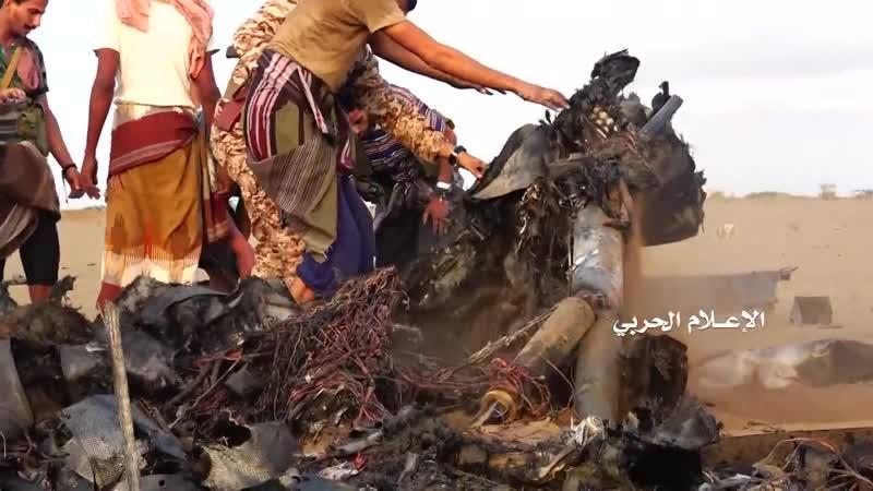Обломки MQ-9 Reaper ВВС США, сбитого хуситами в Ходейде.