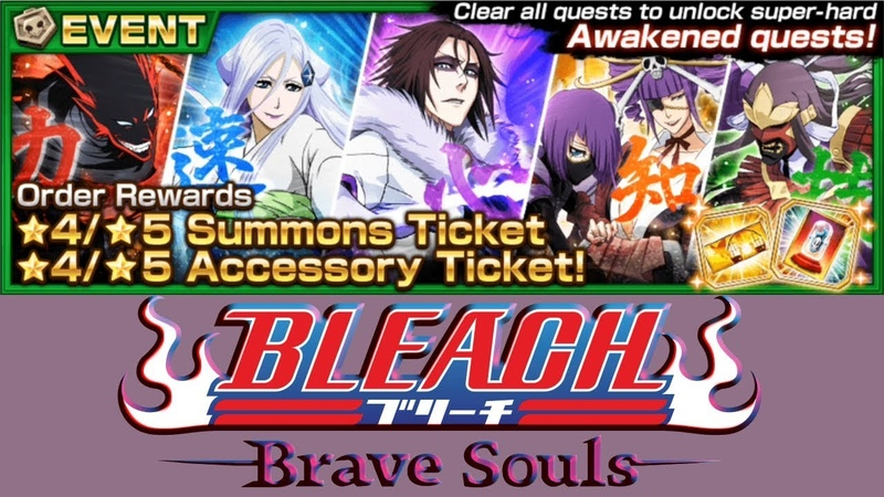 ПРОХОЖДЕНИЕ THE ZANPAKUTO ASSAULT (AWAKEND) | Bleach Brave Souls 316