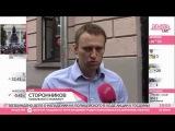 Первое интервью Алексея Навального после возвращения в Москву: о стикерах и новых уголовных делах