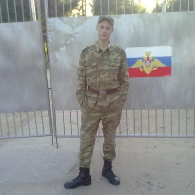 Максим Ечин, 4 июня , Липецк, id111980415