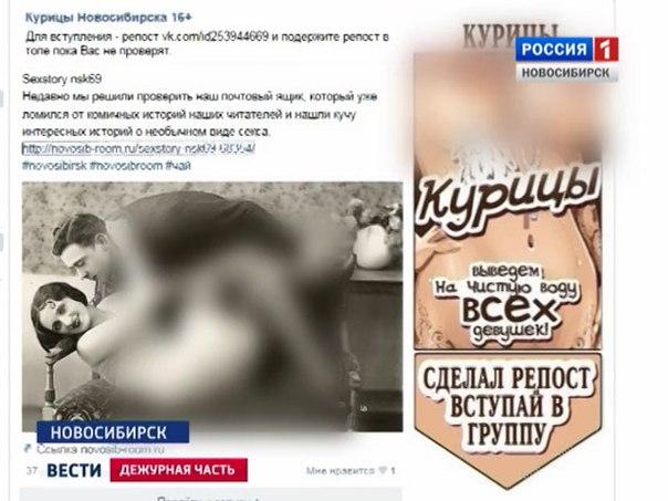 Фото девушек в контакте новосибирск