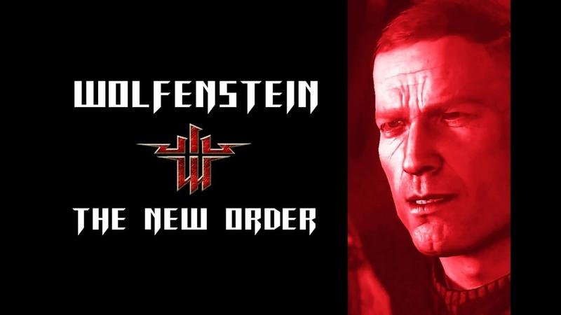Wolfenstein. The new order. Ep 17