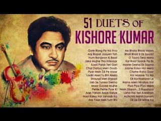 51 Duets Of Kishore Kumar (HD) - Best Evergreen Hindi Songs