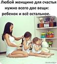 Анна Петрова фото #44