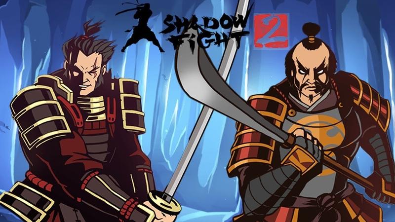 НАЕМНИКИ ГЕНЕРАЛА ТЕЛОХРАНИТЕЛЬ СЕГУНА - Shadow Fight 2 (БОЙ С ТЕНЬЮ 2) ПРОХОЖДЕНИЕ