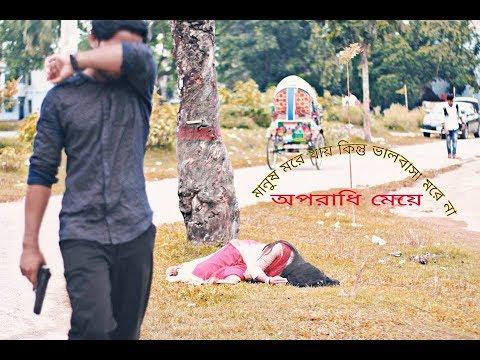 Tu Pyar Hai Kisi Aur Ka | Magic Boyes | Dil Hai Ke Manta Nahi