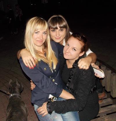 Екатерина Коваль, 5 сентября , Харцызск, id142371538